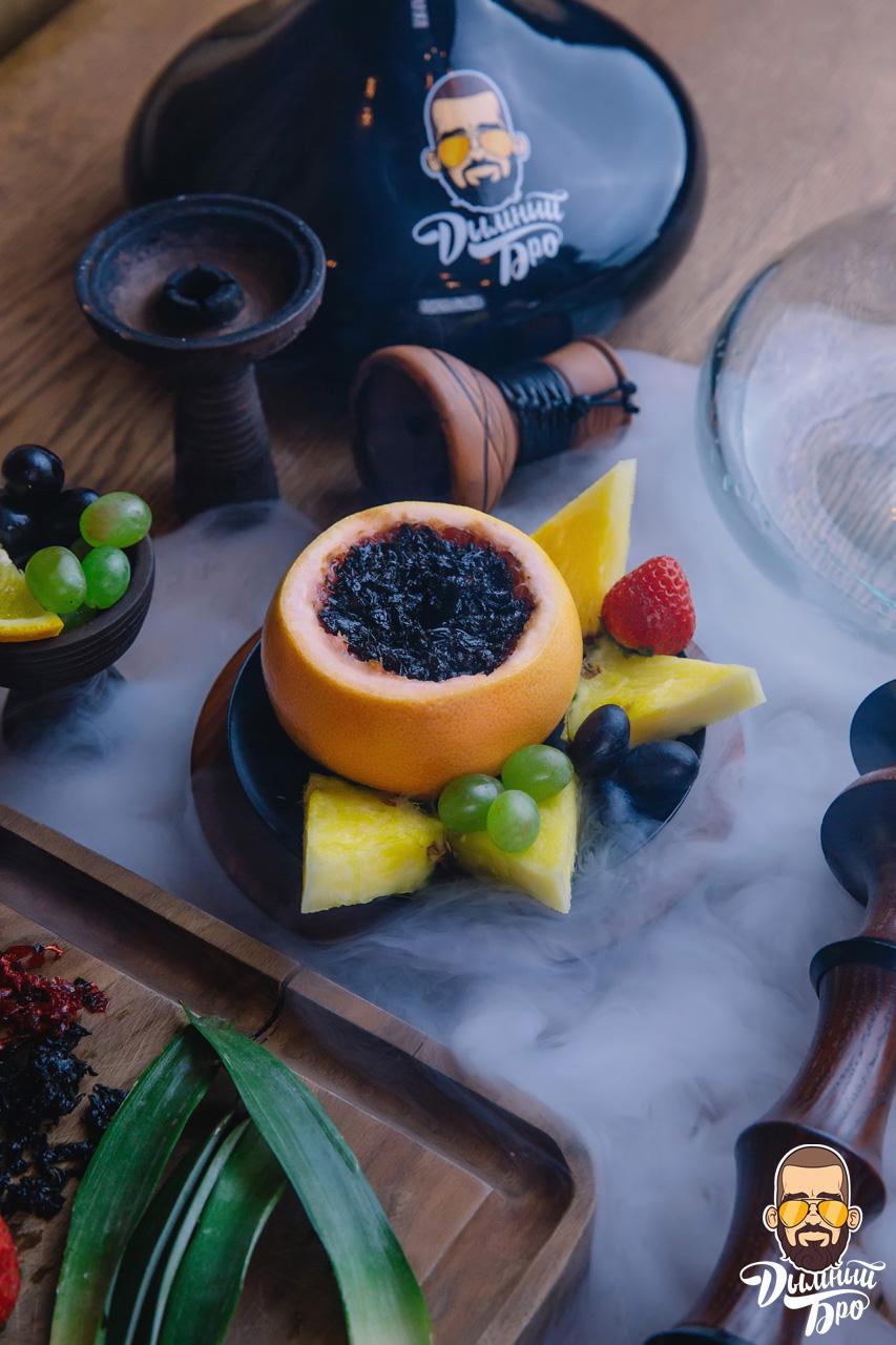 Грейпфрутовая чаша для кальяна | Дымный Бро