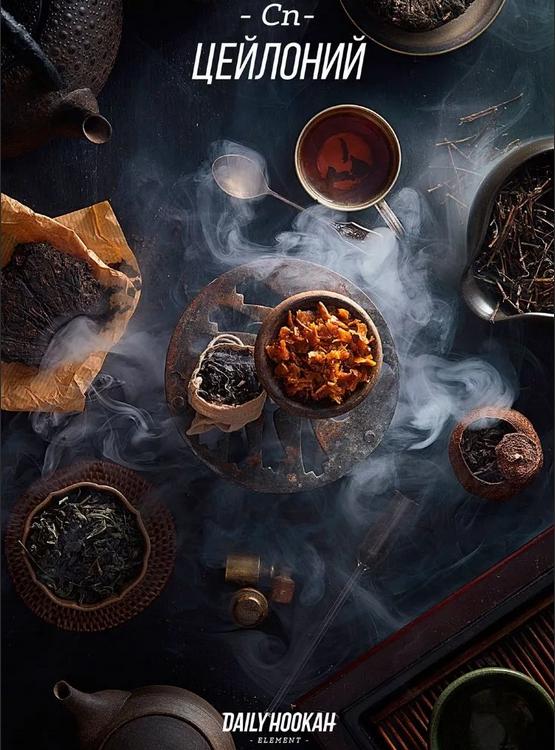 табак Цейлоний